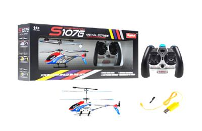 "8.7"" Mini 3CH S107 Metal Helicopter w/Gyro Special Edition Design"
